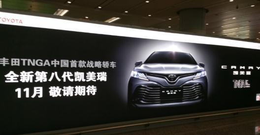 高娱传媒威廉希尔网址经纪公司力荐知名主持人孟非主持第十五届广州世界轿车博览会开幕式