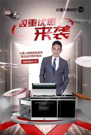 香港演员骆达华为粉丝罕见开口唱歌,演唱《笨小孩》化身萌大叔