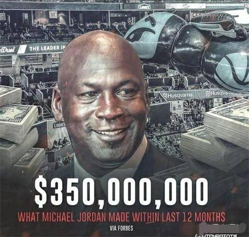 乔丹代言收入等于詹姆斯、杜兰特、科比等六位球星收入总和