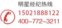 beplay官网客服电话经纪人公司