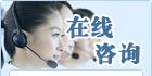 beplay官网客服电话代言在线咨询